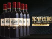 拉菲庄园干红葡萄酒